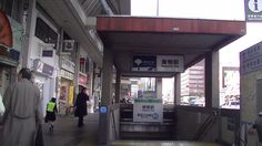 #japan#japon#travel#street#station