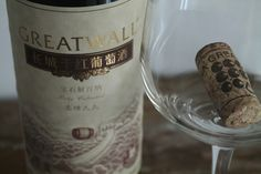 Chinese Wineries Take Home 20 Awards In World Competition