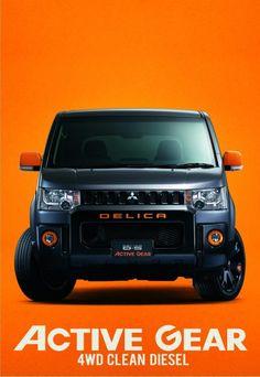 三菱デリカD:5にオレンジアクセントの特別仕様車が登場 | clicccar.com(クリッカー)