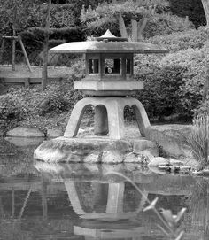 Ōsaka Japan 日本 2009 B — Ōsaka Castle Park (大阪城公園) — Castle Grounds    photo credit: Kokoro no shashin - Creative Commons pictures of Japan cc
