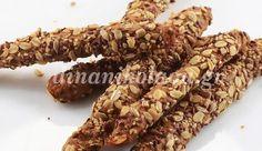Κριτσίνια πολύσπορα Croissant Donut, Crackers, Donuts, Food To Make, Biscuits, Almond, Cereal, Food And Drink, Favorite Recipes