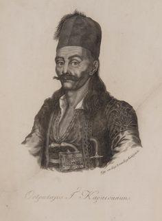 Field Marshal Georgios Karaiskakis.