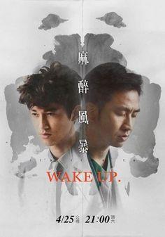 My Buddy, Season 1, Taiwan, Wake Up, Movie Tv, Tv Series, Tv Shows, Dramas, Movie Posters