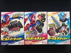 Bandai Masked Kamen Rider EX-Aid SG Gashat Candy Toy Shokugan Vol.03 Set of 4
