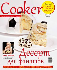 Cooker 04  magazine about delish cooking