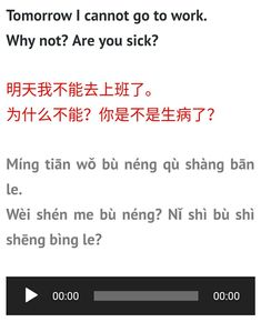 """HOW TO SAY """"WHY"""" IN CHINESE? 为什么 WEI SHEN ME, 为何 WEIHE, 何必 HEBI IN MANDARIN > One tip for choosing your interrogative reply is to response according to the verb used where possible. #howtosayinchinese #learnchinese #learnmandarin #chinese #mandarin #chineselanguage #chinesegrammar #pinyin #learnchineseonline #speakchinese #speakmandarin #apprendrechinois #chineesleren #xuezhongwen #why #weisheme #weishenme #chinesenegation #中文 #华文 #华语 #学中文 #学华语 #说中文 #讲华语 #为什么 #为什么不"""