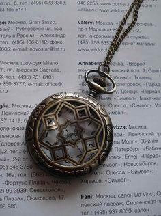 Necklace Pendant Star bronze Pocket Watch by Azuraccessories, $7.56