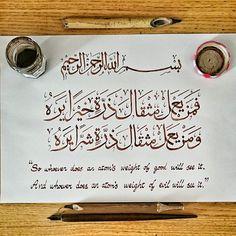 Quran 99 :7-8