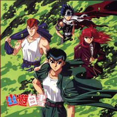 Ghost Fighter Yuyu Hakusho With Images Anime Cute Anime Boy Anime Nerd