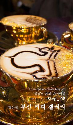 부산광안리카페 . 금가루올려진 24k골드카푸치노를 파는 수영구 이색커피전문점 부산커피갤러리