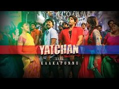 #Yatchan #Kaakaponnu Official Song Teaser is here http://movieclickz.com/tamil-movie-trailer/yatchan-kaakaponnu-official-song-teaser/