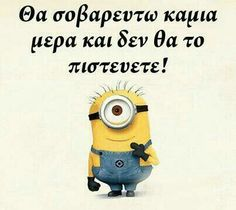 Minions 4, Minions Quotes, Favorite Quotes, Best Quotes, Funny Greek Quotes, Funny Cartoons, True Words, Funny Photos, Hilarious