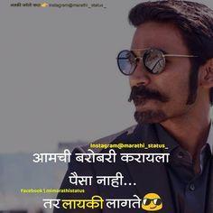 #marathi status #motivation #inspiration #sad #marathi #status…#quotes Marathi Jokes, Marathi Status, Status Hindi, Status Quotes, Jokes Quotes, Me Quotes, Motivational Quotes, Inspirational Quotes, Attitude Qoutes