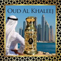 Oud Al Khaleej est l'empreinte puissante et chaude que le Moyen-Orient aime laisser derrière lui. Sa pyramide olfactive est une cascade d'émotions, où l'on passe du oud à l'encens en laissant place au musc...   #OudAlKhaleej #CollectionPrestige #DarAlMusc