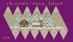 """RASA"" - beadsbox. Бісерна коробочка beaded bauble pattern"