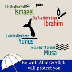 Islam With Allah # Prophets In Islam, Islam Hadith, Allah Islam, Islam Muslim, Islam Quran, Alhamdulillah, Hadith Quotes, Allah Quotes, Muslim Quotes