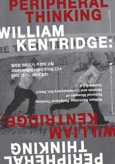 [미술관닷컴 추천전시] 윌리엄 켄트리지 : 주변적 고찰 더보기 http://misulgwan.com/?p=15729  #미술관닷컴 #윌리엄켄트리지 #주변적고찰 #국립현대미술관 #전시 #현대미술 #비디오아트