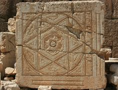 Baalbeck Ancient Art, View Image, Symbols, Stars, Home Decor, Old Art, Decoration Home, Room Decor, Icons