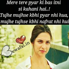 364 Best Sad Quotes Images Hindi Quotes Sad Quotes Poetry Quotes