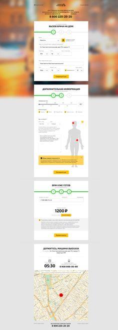Дизайнер сайтов— 21