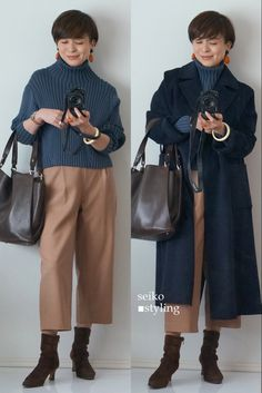 Smart Casual Work, Fashion Beauty, Womens Fashion, Coordinating Colors, Color Inspiration, Autumn Winter Fashion, What To Wear, Normcore, Fasion