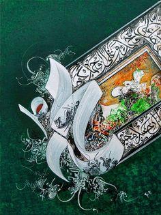 Islamic Art Calligraphy, Caligraphy, Islamic Wall Art, Arabic Art, Beautiful Sky, Handmade Crafts, Watercolor Paintings, Digital Art, Illustration Art