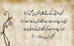 Urdu Quote. .