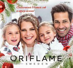 My baby: Новый предновогодний 17 каталог Oriflame!Новый каталог порадовал нас изобилием предложений на любой вкус и кошелёк.  Большой ассортимент не только косметики и парфюмерии.Делайте подарки своим родным и близким. Чтобы выбрать - нажми на фото.