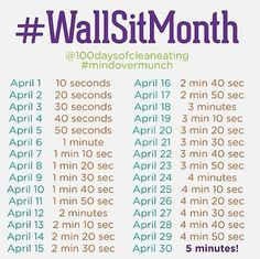 30 day wall sit challenge pdf