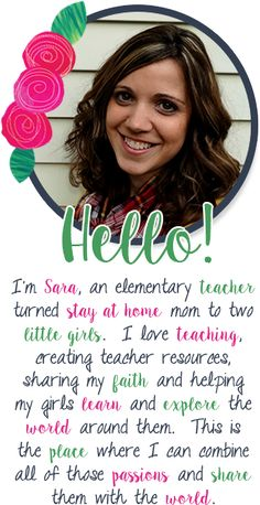 A blog by a former elementary teacher sharing teaching ideas, preschool homeschool ideas, religious education, along with crafts and DIY projects.
