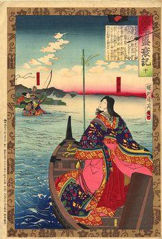 Japanese Woodblock Prints And Decorative Arts