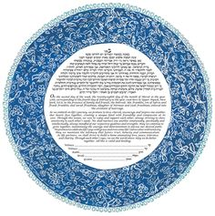 The Circle Of Song Ketubah by Tziona Brauner