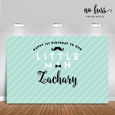 Little Man Printbale Birthday Backdrop Party by NoFussPrintable