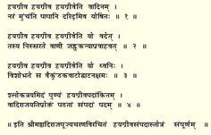 Stotra in Sanskrit