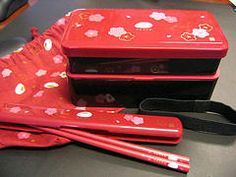 Everything would taste so much better in a red Bento Box, dontcha think?