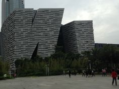 Guanzhou Library at Tien He