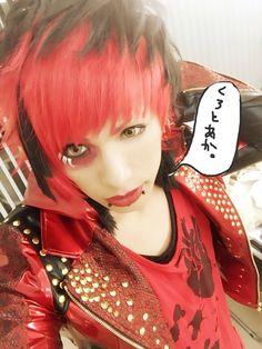 Hayato Codomo Dragon