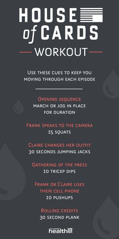 24 Best Physical Activity Images On Pinterest Physical Activities