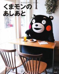 くまモンのあしあと , http://www.amazon.co.jp/dp/4800200962/ref=cm_sw_r_pi_dp_k2.4qb0MRVWWM  Lots of lovely pictures of くまモン♡