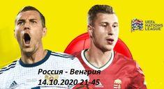 Россия-Венгрия прогноз на матч | Букмекер