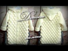 Детское пальто спицами. Дополнение./Baby coat knitting. Supplement // Людмила Камко