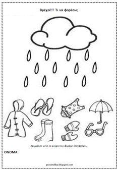 Fall Crafts, Techno, Kindergarten, Preschool, Projects To Try, Classroom, Autumn, Education, Seasons