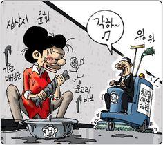 [김용민의 그림마당]2014년 12월 18일…각하~♬