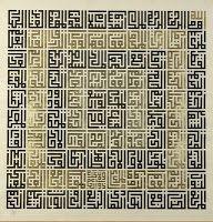 Free Cross Islamic Cross Stitch Pattern