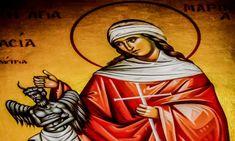 Αγία Μαρίνα: Η συγκλονιστική προσευχή πριν τον αποκεφαλισμό της Religion, Princess Zelda, Faith, Fictional Characters, Loyalty, Fantasy Characters, Believe