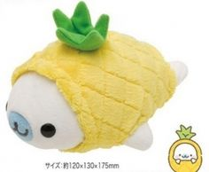 Mamegoma Pineapple  - Official San-X Plush