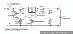 Electronics Projects, Charger, Electric Light, Floor Plans, Diagram, Technology, Circuits, Lion, Amp