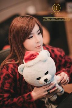 Park Bom #bom #beautiful