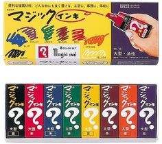 Teranishi Chemical permanent marker Magic ink large 8 color set Japan New Red Blue Green, Yellow And Brown, Orange And Purple, Marker Pen, Permanent Marker, Artist Pens, Japan News, Ink Color, Book Nerd