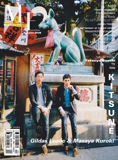 Me Magazine featuring Kitsuné: Kitsune are remaining as busy as ever. This time, Kitsune DJ's Gildas Loaëc and Masaya Kuroki My Magazine, Night Driving, On Repeat, Cool Style, My Style, Your Man, Classic Man, Mens Clothing Styles, Hypebeast